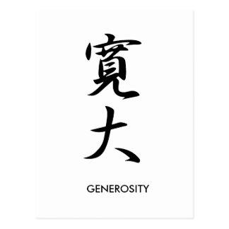 Generosity - Kandai Postcard