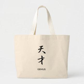 Genius - Tensai Jumbo Tote Bag