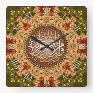 GeoEarth Arabic Calligraphy Blessings Wall Clock