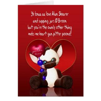 Geordie Valentine s Day Card - With Cat