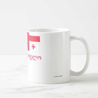 Georgia Flag with Name in Georgian Coffee Mug