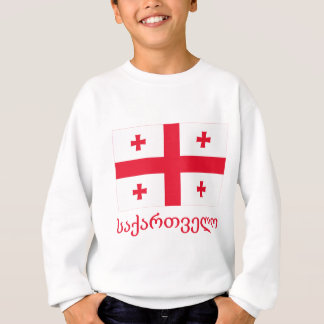 Georgia Flag with Name in Georgian Sweatshirt
