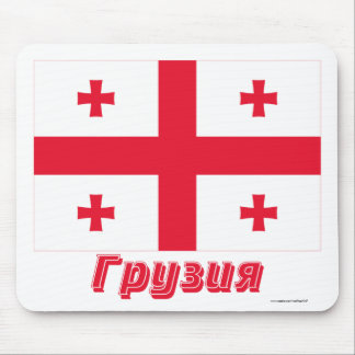 Georgia Republic Flag with name in Russian Mouse Pad