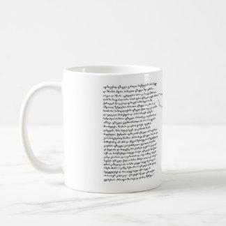 Georgia. Sakartvelo. Saqartvelo. Fshavi Coffee Mug