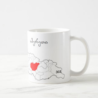 Georgia. Sakartvelo. SaqarTvelo. Imereti Coffee Mug