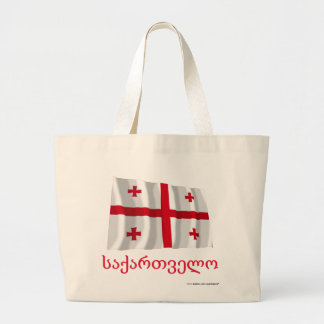Georgia Waving Flag with Name in Georgian Large Tote Bag