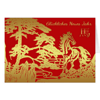 German Chinese New Year, Year Of The Horse Greeting Card
