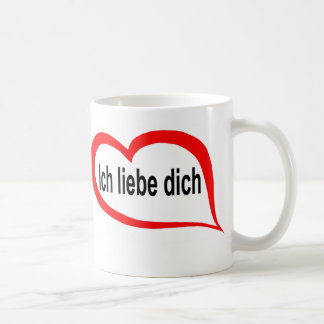 German I love you2 Coffee Mug