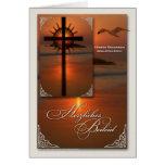 German Language Sympathy Cross at Sunset Greeting Card