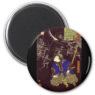 Ghost Samurai Painting, c. 1865 6 Cm Round Magnet