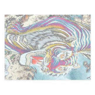 Ghost Tiger Postcard