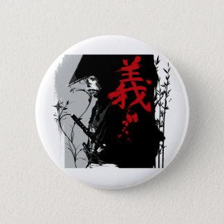 GI Dark Samurai Button