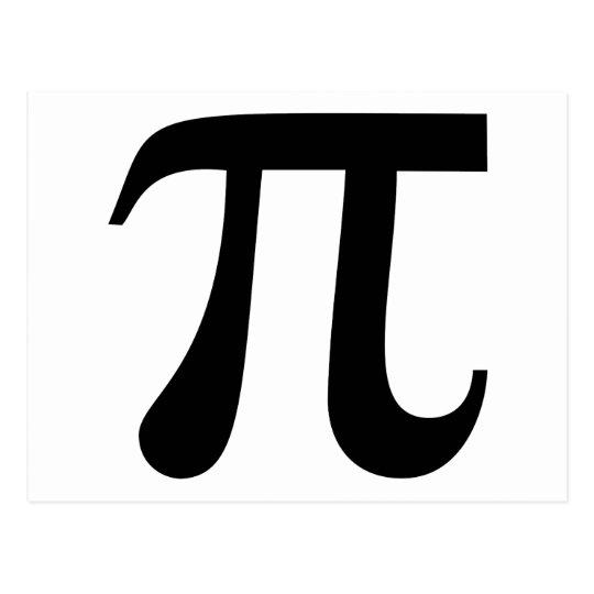 "Giant ""Pi"" Symbol Postcard"