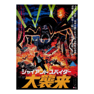 Giant Spider Invasion Poster