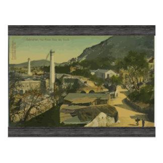 Gibraltar - , Vintage Postcard