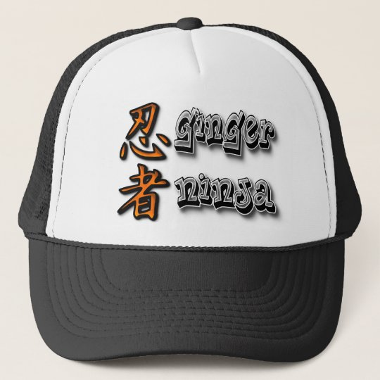 Ginger Ninja Trucker Hat