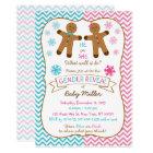 Gingerbread Gender Reveal Invitations