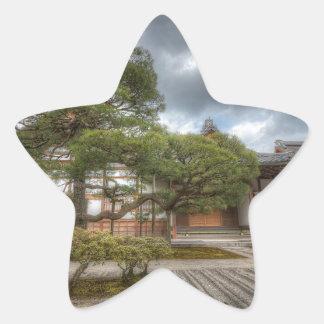Ginkaku-ji Silver Temple, Kyoto Japan Star Sticker