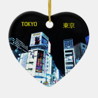 Ginza district in Tokyo, Japan at night Christmas Ornament