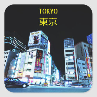 Ginza district in Tokyo, Japan at night Square Sticker