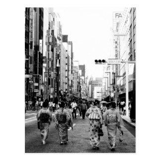 Ginza Tokyo Postcard