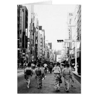 Ginza Tokyo Stylized Greeting Card