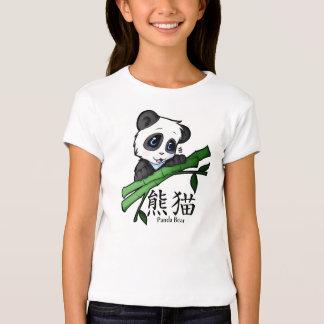 Girl Panda Shirt