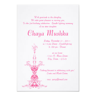 Girls Candlelighting Ceremony 13 Cm X 18 Cm Invitation Card