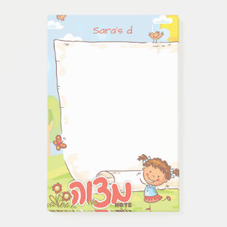 Girl's Mitvah Note
