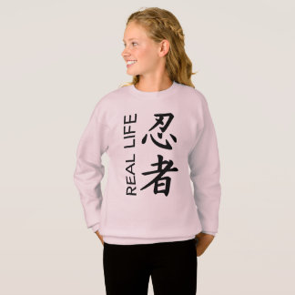 """Girls Real Life """"Ninja"""" Sweatshirt"""