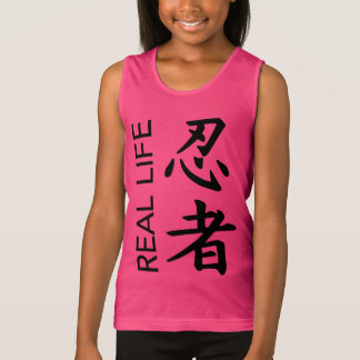 """Girls Real Life """"Ninja"""" Tank"""