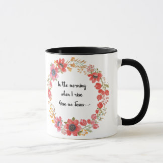 Give Me Jesus Hymn Quote Mug