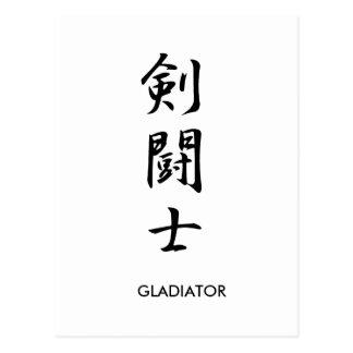 Gladiator - Kentoushi Post Card