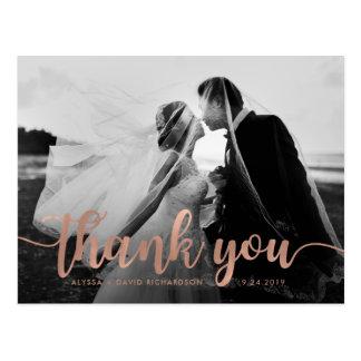 Glam Faux Rose Gold Wedding Photo Thank You Postcard