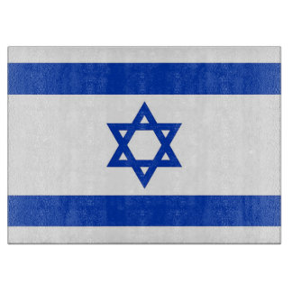 Glass cutting board with Flag of Israel