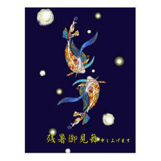 Glass Koi Lover's Universe Summer Fantasy Post Cards