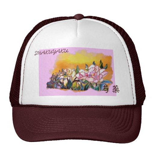 Glass Peony Sweet Cap Trucker Hats