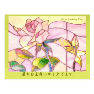 Glass Sparkling Rose Summer Beautiful Postcards