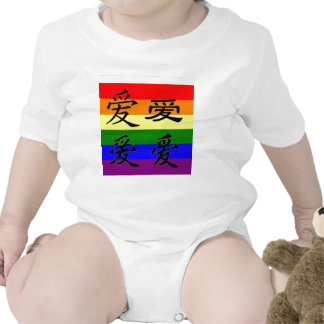 GLBT Pride in Chinese Symbols:  Love Romper