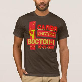 GLORY TO GAGARIN T-Shirt