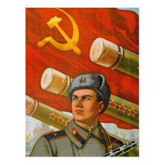 Glory to the Soviet Artillery Postcard