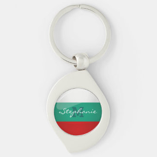 Glossy Round Bulgarian Flag Silver-Colored Swirl Keychain