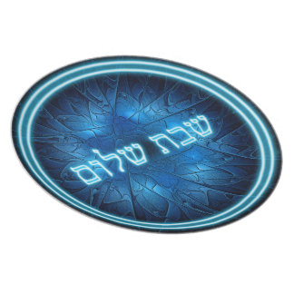 Glowing Blue Shabbat Shalom Plate