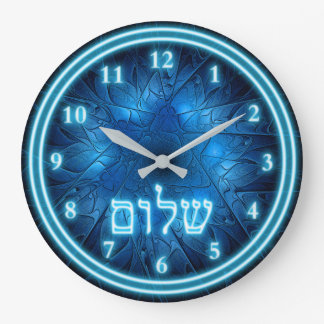 Glowing Blue Shalom On Etched Star of David Large Clock
