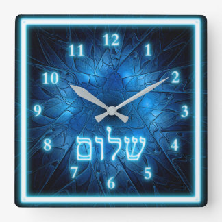 Glowing Blue Shalom On Etched Star of David Square Wall Clock