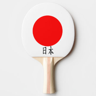 GO JAPAN PING PONG PADDLE