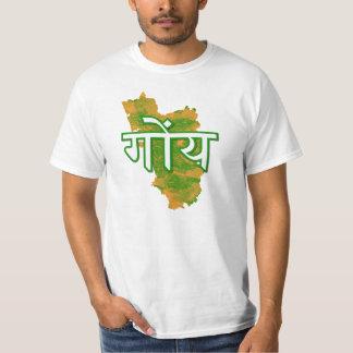Goa T Shirts