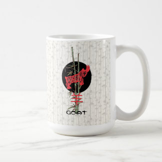 Goat / Ram (chinese zodiac) Classic White Coffee Mug