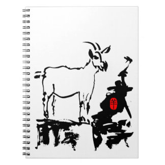 Goat rocks - 2015 Year of The Goat - Spiral Notebook