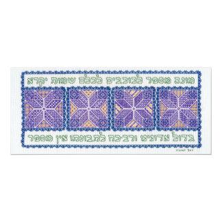 God Counts the Stars (Psalm 147) 10 Cm X 24 Cm Invitation Card